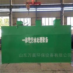 四川广安市一体化污水处理系统装置