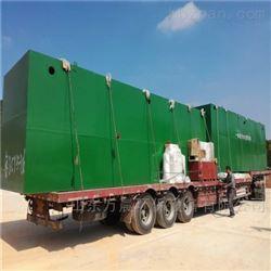 地埋式污水处理设备装置