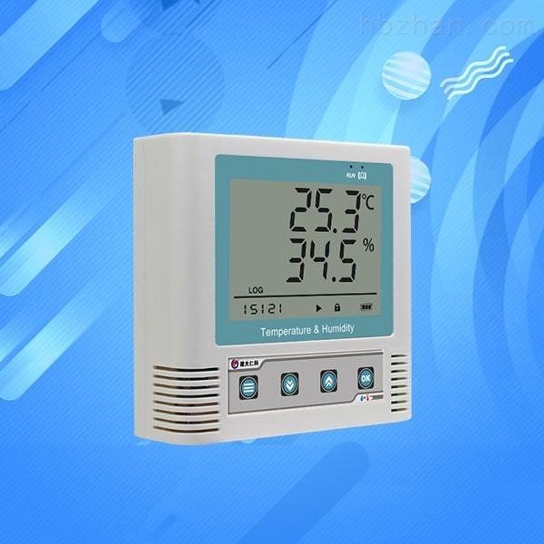 仓库温湿度记录仪高精度