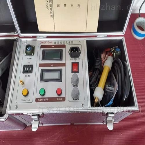 五级承试仪器-便携式直流高压发生器