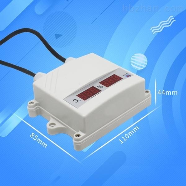 大棚温湿度传感器高精度
