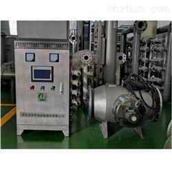 全自动水质处理机
