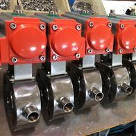 BQ671F气动超薄型保温球阀