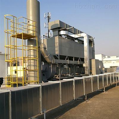 江苏地区喷漆房废气处理催化燃烧工艺