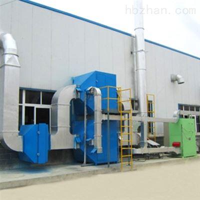 CHRS喷漆车间催化燃烧废气处理设备