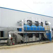 上海低温催化燃烧设备厂家