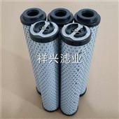 0330D010MM泵车液压油滤芯 厂家现货销售