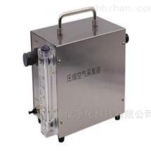SLG-008压缩空气检测仪器