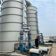 塑胶废气喷淋净化塔设备