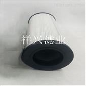 直销V2.1234-28液压油滤芯*