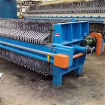 厦门印刷厂污泥处理板框压滤机