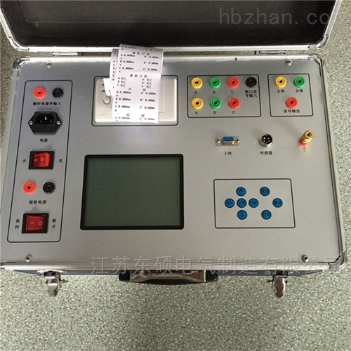 五级承试仪器-断路器特性测试仪型号
