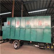 PL食品加工废水处理设备溶气气浮机