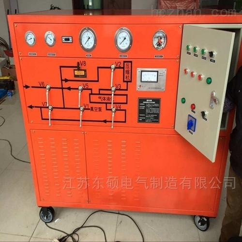 三级承装修试-SF6气体抽真空充气装置现货