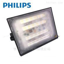 飞利浦BVP176 200W户外工程LED投光灯