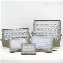 飞利浦景观灯BVP161 30W50W70WLED投光灯