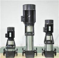 50CDLF20-50立式不锈钢多级管道离心泵