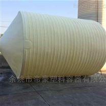 10立方化工塑料储罐