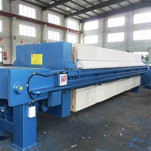 HT板框压滤机工业污水污泥处理设备