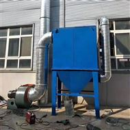 hz-110化工厂布袋除尘器