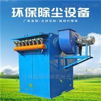粉尘处理设备 石料厂布袋除尘器 生产厂家