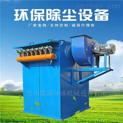 湖南湘潭单机脉冲布袋除尘器 粉尘处理设备