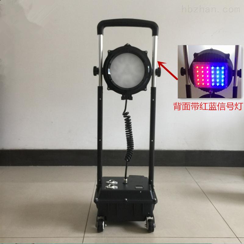 大型移动照明灯电力水利抢修救援应急灯