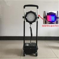 SW2601强光移动工作灯
