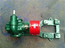 KCB-483.3齿轮式输油泵