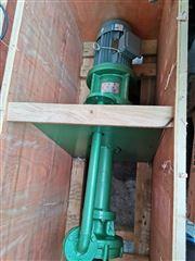 FYH50-32-160FYH系列铸铁液下泵