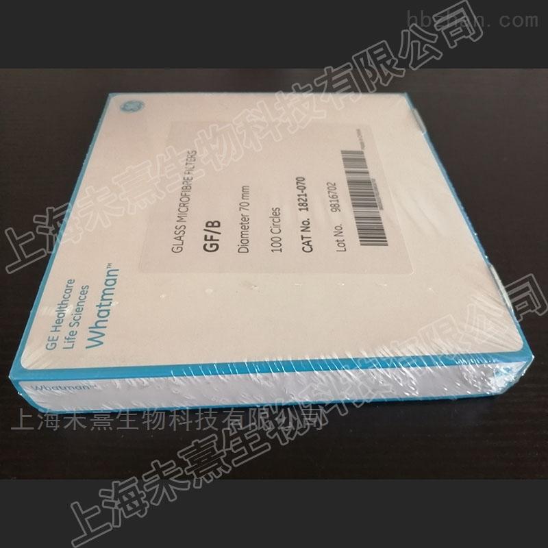 沃特曼GF/B无粘合剂玻璃微纤维滤纸1.0um