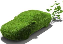 2016第七届广州国际新能源汽车工业展览会