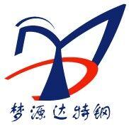 信誉*薄利多销 梦源达特钢进驻中国环保在线