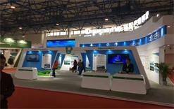 2016国际节能环保技术装备展圆满落幕 助推工业绿色转型