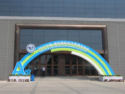 5.18廊坊经洽会中国环保在线在现场