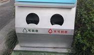 考核、排名、暗访,还要公开 广西垃圾分类处处是看点