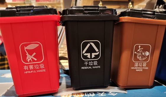 海南经济特区禁止一次性不可降解塑料制品规定
