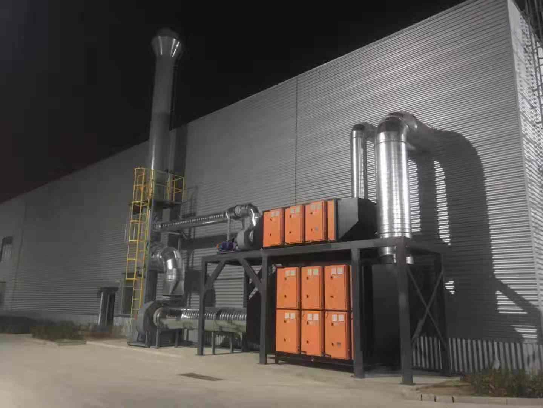 植绒生产线废气收集净化系统
