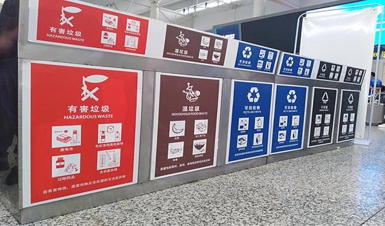 安徽省住房城乡建设厅《关于进一步做好城市环境卫生工作的通知》