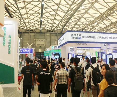 """纵横VOCs治理行业  8月26日第十二届上海国际化工环保展""""多管齐下"""""""