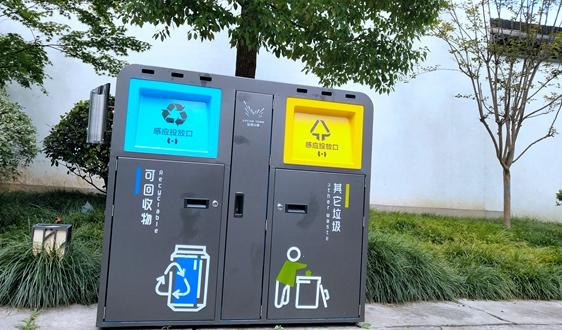 关于进一步做好2020年环保设施和城市污水垃圾处理设施向公众开放工作的通知