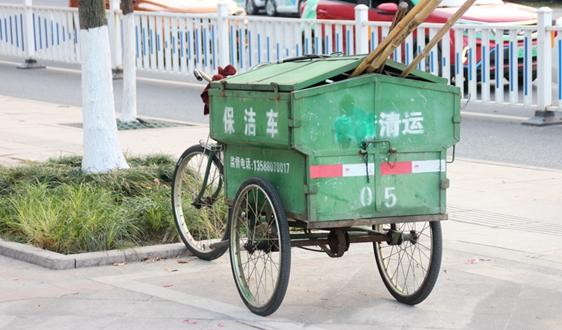碧桂园进军环境产业,中标1.08亿环卫项目