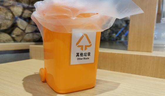 2019年度惠州市固体废物污染防治信息公告