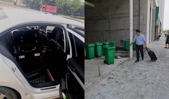同阳科技:工业园区恶臭应急监测应用