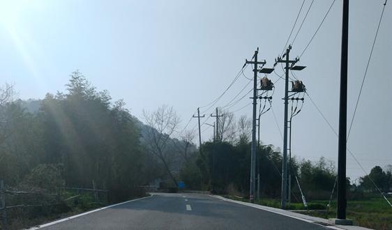 光大国际成功中标滕州市主城区路灯节能改造项目