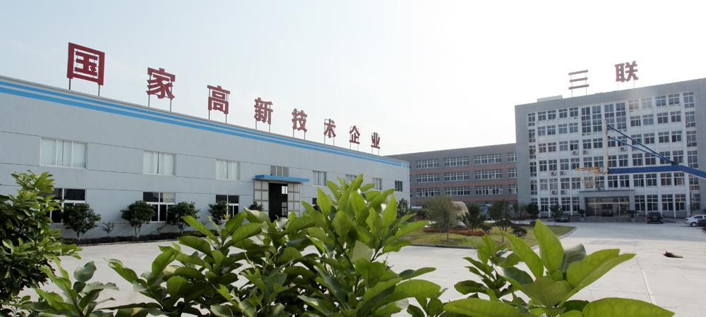 浙江三联环保机械设备有限公司