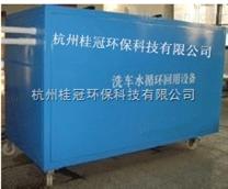 杭州桂冠雷竞技官网手机版下载科技雷竞技raybet官网