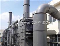 江苏新聚环保技术有限公司