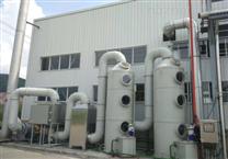 蘇州華烯環保科技有限公司