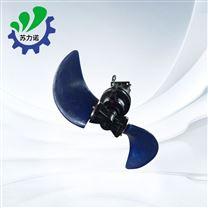 生化池QJB型冲压式潜水搅拌机